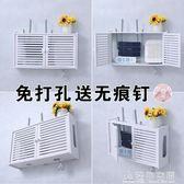 壁掛式機頂盒置物架路由器收納盒簡約裝飾客廳WIFI盒子掛墻免打孔 NMS造物空間