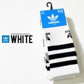 IMPACT Adidas Originals Roller Crew Socks 白 三線 三葉草 長襪 BH6423