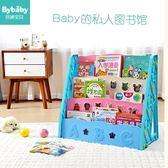 寶寶書架兒童書架省空間寶寶繪本書架小孩圖書架幼兒園落地經濟型