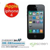 TWMSP★按讚送好禮★EyeScreen iPhone 4/4S Everdry AGC 9H 防窺 抗藍光 日本防爆強化玻璃 螢幕保護貼