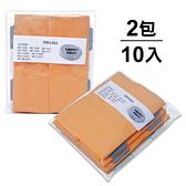 超值組【Panasonic國際牌】吸塵器專用集塵紙袋(2包10入) TYPE C-13-1