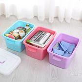 收納箱塑料特大號衣服儲蓄儲物箱玩具整理箱有蓋收納盒三件套wy【快速出貨八折優惠】