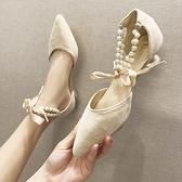 娃娃鞋 涼鞋女仙女風2021年新款夏季時尚百搭尖頭珍珠法式少女細跟高跟鞋