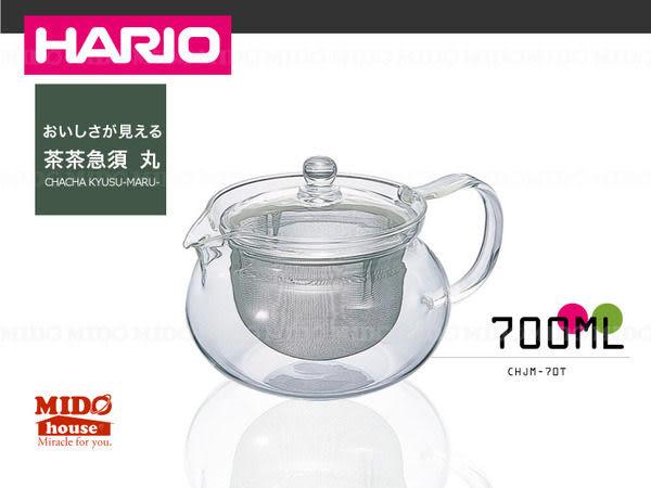 HARIO『日本CHJMN-70T 茶茶急須壺』700ml