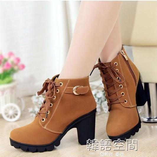 秋冬新款韓版高跟粗跟女靴子繫帶短筒靴女短靴馬丁靴單靴女鞋棉靴
