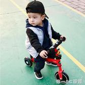 比思龍兒童平衡車溜溜車寶寶學步車1-3歲滑行車鍛煉助步車三輪車【帝一3C旗艦】YTL