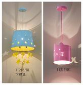燈飾燈具【燈王的店】童趣系列 星星吊燈1燈 ☆ 11216/H1