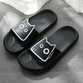 可愛夏季防滑情侶涼拖鞋外穿室內軟底居家女浴室洗澡拖鞋【夏日清涼好康購】