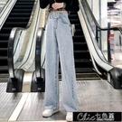快速出貨 褲子新款高腰牛仔褲女直筒寬鬆春季淺色泫雅風女裝垂感拖地寬管褲【全館免運】