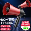 喇叭 揚聲器戶外地攤叫賣器手持宣傳可充電喊話擴音器喇叭大聲公便攜式高音 1色