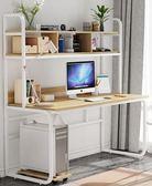 電腦桌臺式桌子簡約現代辦公桌家用書桌書架組合簡易筆記本寫字桌igo印象部落