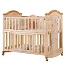 嬰兒床嬰兒床實木拼接大床bb寶寶床新生兒多功能可折疊搖籃床兒童床