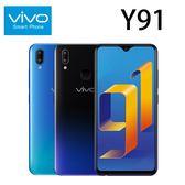 vivo Y91 6.22吋 3G/64G-黑/藍[24期0利率]