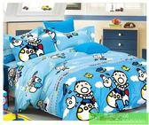 卡通 藍色 大口仔 純棉 一般雙人床包組 床件組(被套/枕套/床包)-1.5M