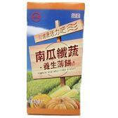 ★超值2件組★台糖南瓜纖蔬養生薄餅 180g【愛買】