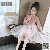 女童洋裝網紗長裙新款秋裝中大童韓版禮服裙子兒童公主裙 聖誕慶免運