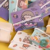 【3個】口罩收納夾盒暫存夾卡通收藏夾口罩盒便攜折疊防水小巧可愛【福喜行】