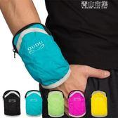 運動臂包 跑步手機袋手腕手臂包蘋果6s運動臂套帶健身男女裝備 青山市集
