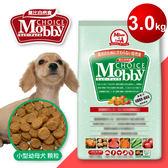 【莫比Mobby】雞肉&米_小型幼母犬專業配方3.0Kg