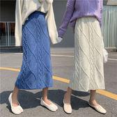 針織長裙 韓版麻花菱格高腰顯瘦針織半身裙直筒包臀裙中長裙