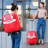 旅行袋 雙肩拉桿背包萬向輪女韓版輕便行李箱大容量防水多功能旅游包手提T