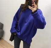現貨 寶藍色 仿羊絨針織開叉毛衣 CC KOREA ~ Q18480