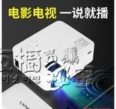 光米M2手機投影儀家用辦公高清智慧wifi無線微小型投影機便攜式家庭影院宿HM 衣櫥秘密