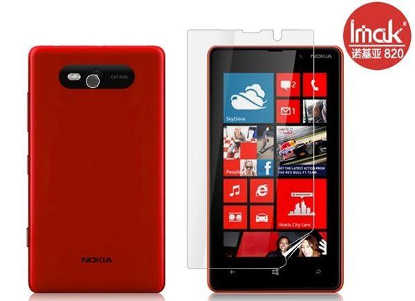 ☆諾基亞 Lumia 820 手機貼 imak艾美克高透明屏幕貼 NOKIA 820屏幕保護貼保護膜