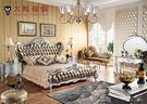 【大熊傢俱】RE801 新古典床  歐式 皮床   雙人床 歐式古典 床架 五尺床 六尺床雙人床台 新古典