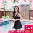 ◆ 此款為兩件式、含內平角四角褲、裙式遮腿 ◆ 可添加襯墊 / 集中有鋼圈