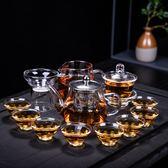 耐熱家用透明玻璃功夫泡紅茶玻璃杯過濾茶具茶壺綠紅普洱簡約套裝WY