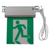 小型1:1 LED緊急出口標示燈