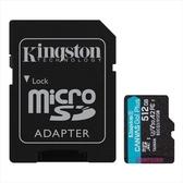 新風尚潮流 【SDCG3/512GB】 金士頓 512GB 手機記憶卡 U3 A2 每秒讀170MB寫90MB
