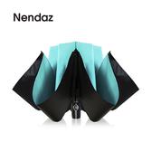 雨傘【Nendaz】秒乾、降溫、車門收納自動反向傘 防風傘 不透光 自動開收傘 耐用 玻璃纖維