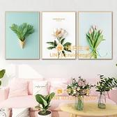 北歐小清新綠植3d立體自粘墻壁貼畫背景墻貼紙床頭裝飾畫壁貼【慢客生活】