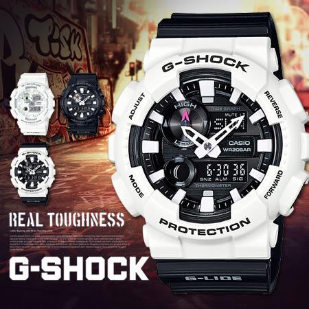 G-SHOCK GAX-100B-7A CASIO 手錶 GAX-100B-7ADR