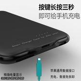 iphone7超薄專用6蘋果6plus背夾式電池8充電寶手機殼6s行動電源沖  HM  居家物語