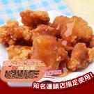 憶霖小包裝雞塊沾醬 糖醋醬 酸甜醬 全素食可 (20克*50盒)【歐必買】