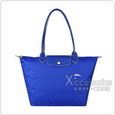LONGCHAMP COLLECTION刺繡LOGO尼龍摺疊款長把拉鍊肩背包(大/藍x白)