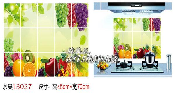 A13027【水果 】防油貼紙