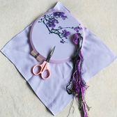diy材料包蘇繡diy初學手帕雙面真絲刺繡工具套件初學傳統視頻教程 米蘭世家