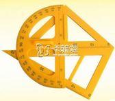 教學尺 大號三角板三角尺塑料圓規量角器木質 老教師課堂演示用 卡菲婭