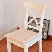 椅墊椅子坐墊加厚椅墊屁股墊