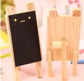 小留言板 【 韓國迷你表情黑板 】 造型黑板 創意留言板 備忘錄 附贈粉筆 板擦