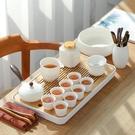 茶具套餐 茶具套裝辦公室用高端茶具套餐家用茶具辦公室會客高檔茶具套裝