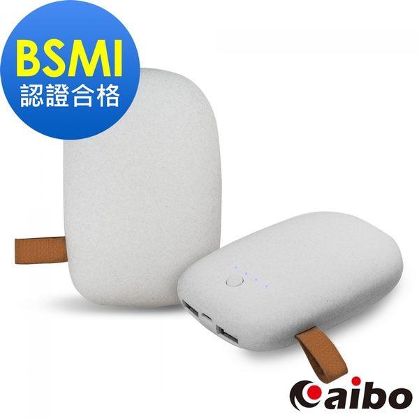 【台中平價鋪】全新 aibo CV78K 12000 Plus 行動電源  石頭行動電源 BSMI認證合格