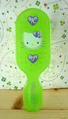 ~震撼  ~Hello Kitty 凱蒂貓KITTY 髮梳愛心圖案綠紫色