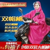 連體雨衣-連體電瓶車女單件大號雨衣個性創意時尚大人大帽檐 提拉米蘇