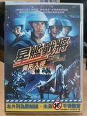 影音專賣店-F02-005-正版DVD【星艦戰將-異形入侵】-最佳特效菲爾提斐特執導