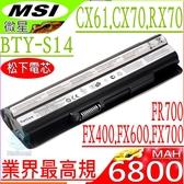 MSI BTY-S14,GE60,GE70 電池(業界最高規)- 微星  BTY-S15,CR41,CR61,CR70,CX61,CX70,FR400,FR600,GE620DX